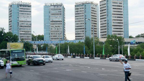 Города мира. Ташкент. Архивное фото - Sputnik Таджикистан