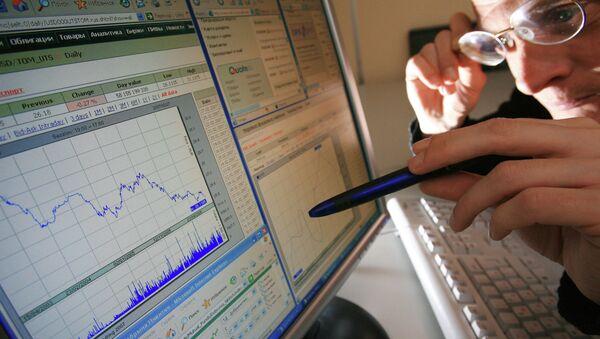 График состояния финансового рынка. Архивное фото - Sputnik Таджикистан