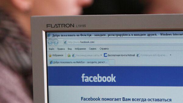 Страница социальной сети Фейсбук. Архивное фото - Sputnik Таджикистан