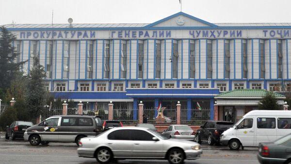 Здание Генеральной прокуратуры РТ. Архивное фото - Sputnik Таджикистан