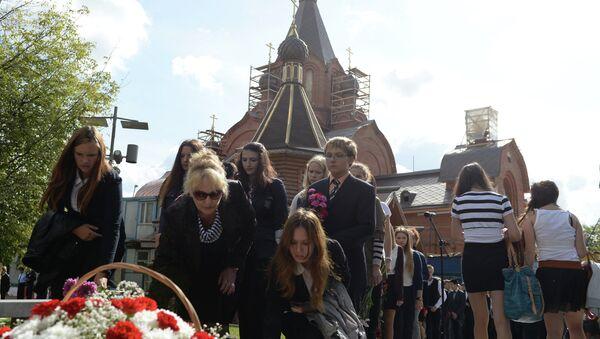 Митинги памяти жертв террористических актов в Москве - Sputnik Таджикистан