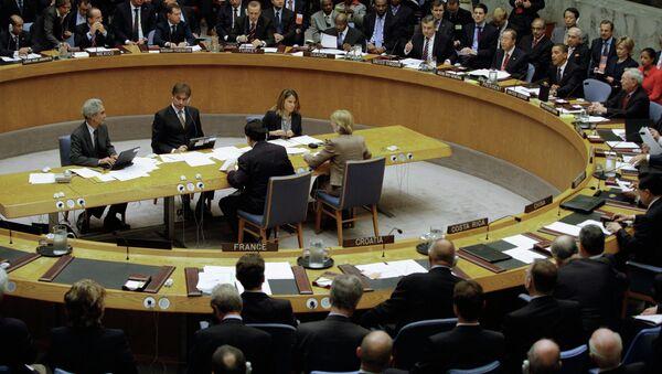 Саммит государств – членов Совета Безопасности ООН по ядерному разоружению и нераспространению - Sputnik Таджикистан