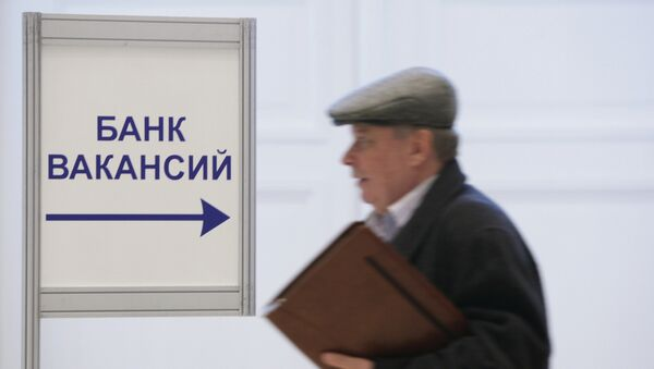 Банк вакансий. Архивное фото - Sputnik Таджикистан