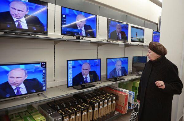 Трансляция пресс-конференции Владимира Путина - Sputnik Таджикистан