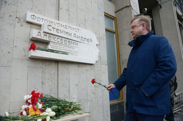 Открытие мемориальной доски в память об Андрее Стенине - Sputnik Таджикистан