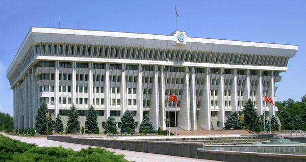 Здание парламента Кыргызстана. Архивное фото - Sputnik Тоҷикистон