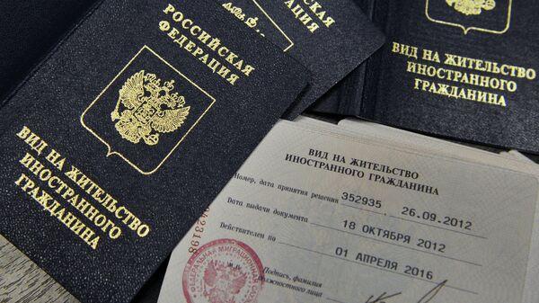 Вид на жительство иностранного гражданина, архивное фото - Sputnik Таджикистан