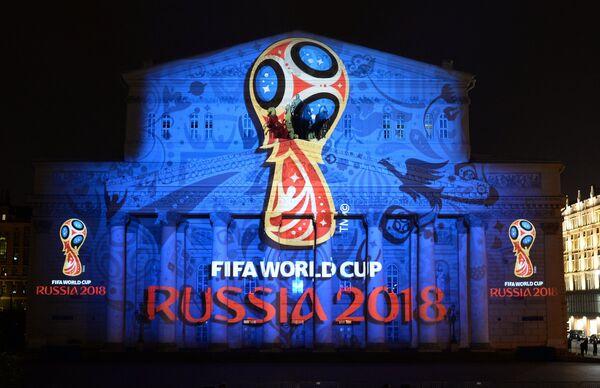 Презентация логотипа ЧМ-2018 по футболу. Архивное фото - Sputnik Тоҷикистон