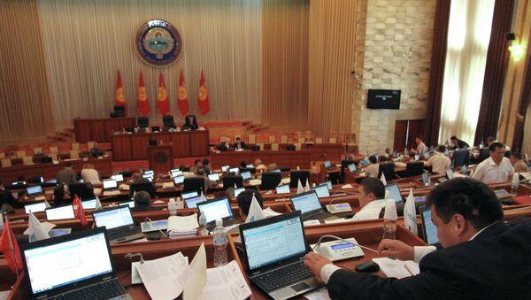Парламент Кыргызстана. Архивное фото - Sputnik Таджикистан