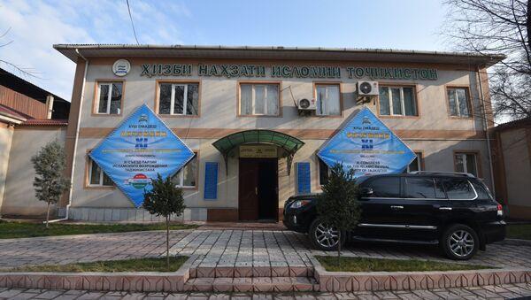 Здание ПИВТ в Душанбе. Архивное фото - Sputnik Таджикистан