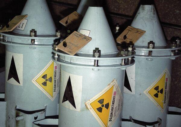 Ядерное топливо. Архивное фото - Sputnik Таджикистан