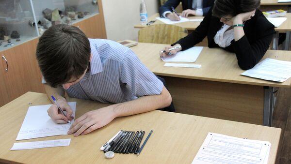 Школьники. Архивное фото - Sputnik Таджикистан