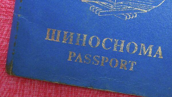 Заграничный паспорт гражданина республики Таджикистан - Sputnik Тоҷикистон