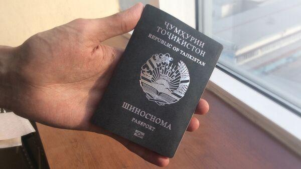 Шиносномаи биометрии шаҳрванди ҶТ - Sputnik Тоҷикистон