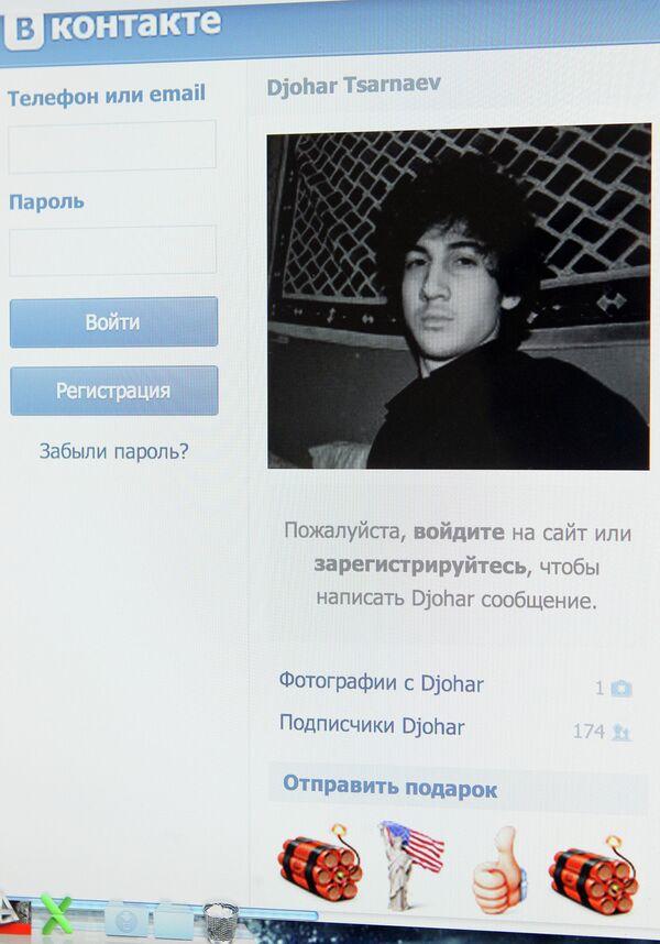 Страница Джохара Царнаева в социальной сети ВКонтакте - Sputnik Таджикистан