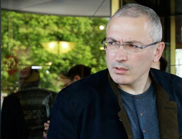Михаил Ходорковский. Архивное фото. - Sputnik Таджикистан