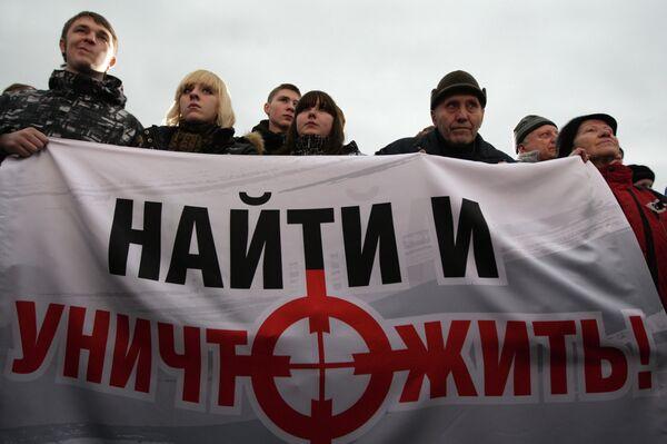 Митинг Россия против террора! в Москве. Архивное фото - Sputnik Таджикистан