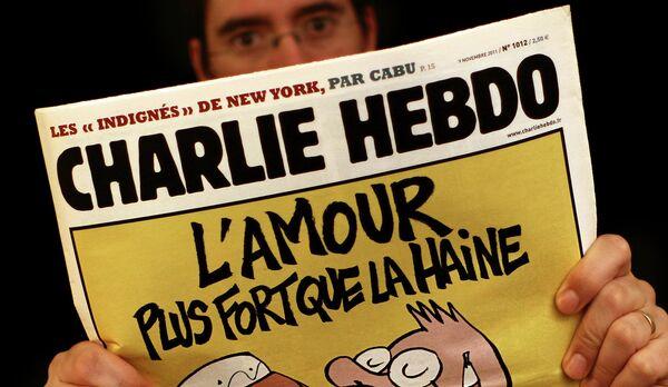 Журнал Charlie Hebdo. Архивное фото - Sputnik Таджикистан