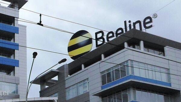 Знак Beeline на здании бизнес-центра Созидание. Архивное фото - Sputnik Таджикистан