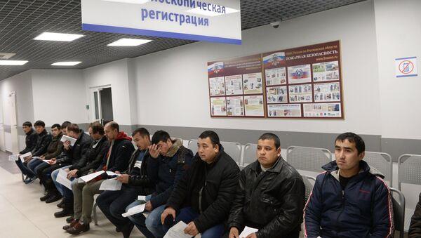 Мигранты. Архивное фото - Sputnik Таджикистан