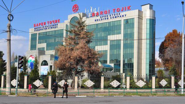 Здание энергохолдинга Барки точик - Sputnik Таджикистан