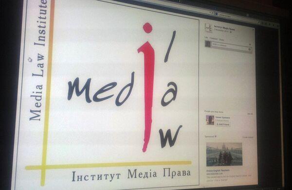 Логотип Института Медиа Права - Sputnik Тоҷикистон