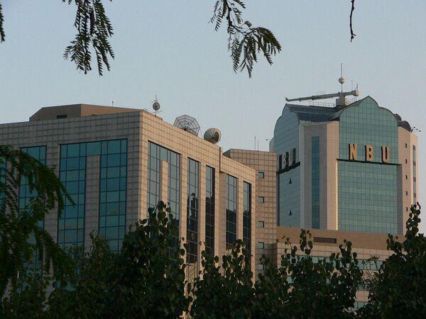 Национальный банк Узбекистана. Архивное фото - Sputnik Таджикистан