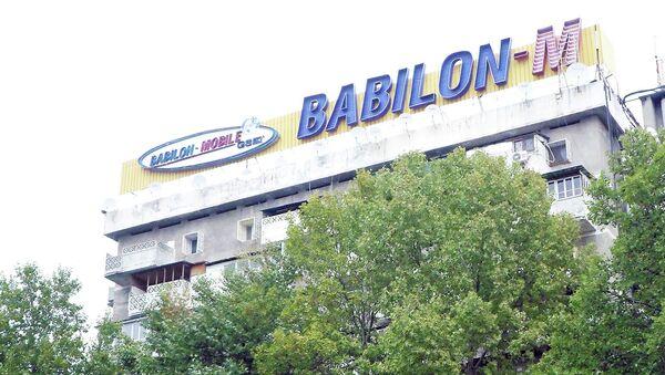 Логотип компании Вавилон в Душанбе. Архивное фото - Sputnik Таджикистан