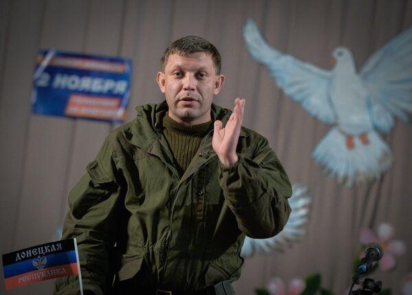 Глава Донецкой народной республики Александр Захарченко. Архивное фото - Sputnik Таджикистан