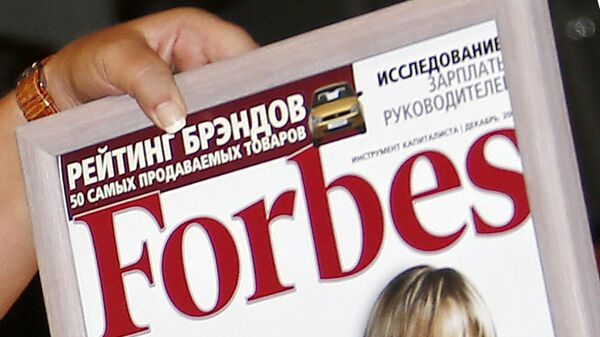 Обложка Forbes. Архивное фото - Sputnik Таджикистан