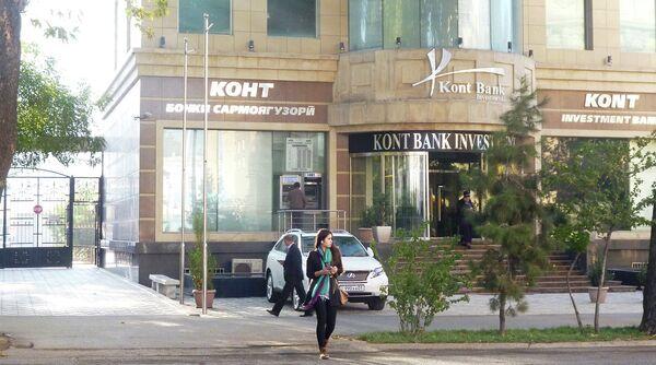 Здание Конт-банка в Душанбе. Архивное фото - Sputnik Таджикистан