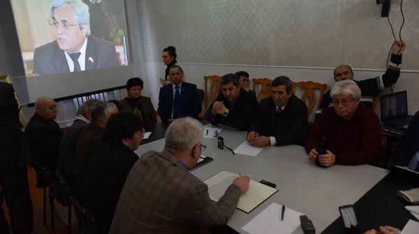 Собрание экспертного клуба Евразийское развитие в память о Сухробе Шарипове - Sputnik Таджикистан