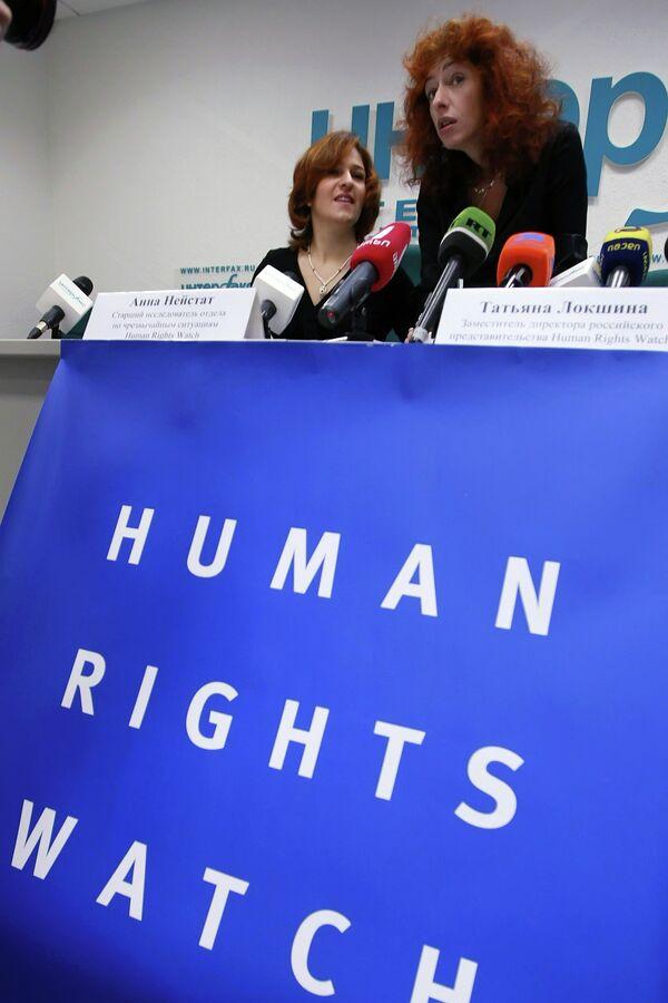 Пресс-конференция представителей Human Rights Watch. Архивное фото - Sputnik Таджикистан
