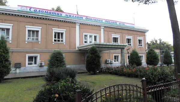 Министерство здравоохранения республики Таджикистан. Архивное фото - Sputnik Таджикистан