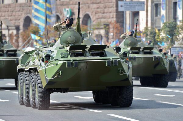 Киев. Архивное фото - Sputnik Таджикистан