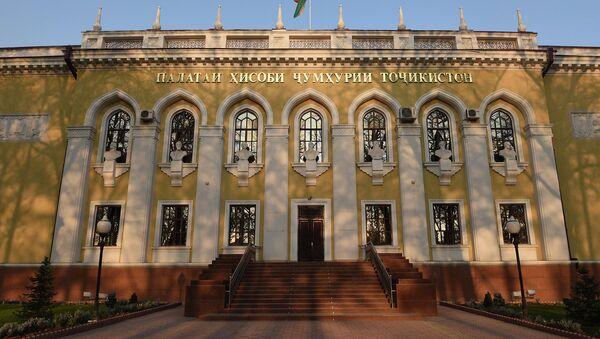 Здание Счетной палаты РТ. Архивное фото - Sputnik Таджикистан