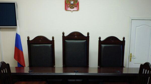 Зал судебных заседаний. Архивное фото - Sputnik Тоҷикистон