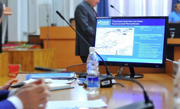 Заседание правительства Кыргызстана. Архивное фото - Sputnik Таджикистан
