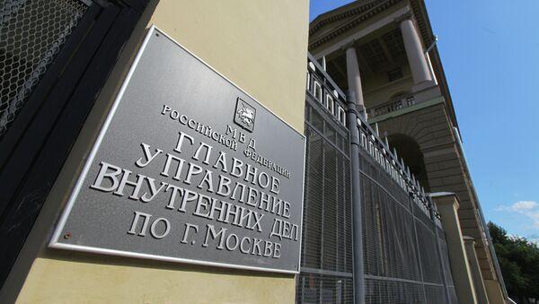 Здание Главного управления внутренних дел. Архивное фото - Sputnik Таджикистан