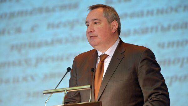 Вице-премьер РФ Дмитрий Рогозин. Архивное фото - Sputnik Таджикистан
