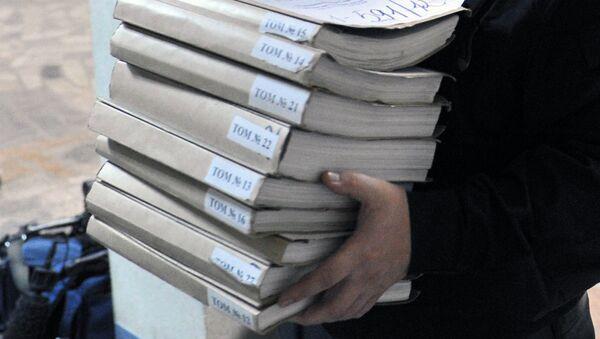 Папки с личными делами. Архивное фото - Sputnik Таджикистан