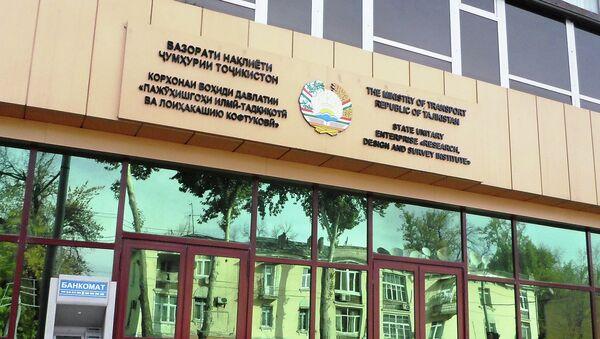 Здание Министерства транспорта РТ. Архивное фото - Sputnik Таджикистан