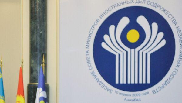 Символ СНГ, архивное фото - Sputnik Тоҷикистон