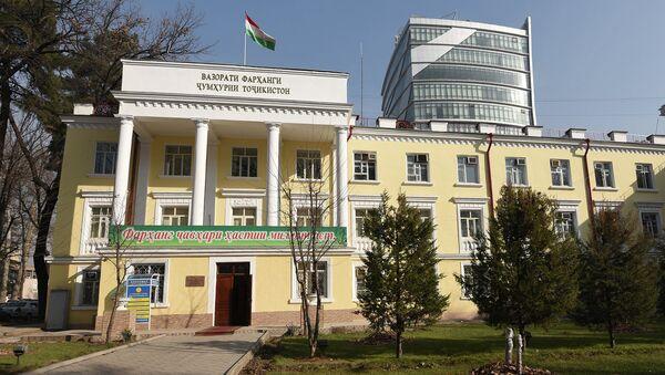 Министерство культуры РТ. Архивное фото - Sputnik Таджикистан