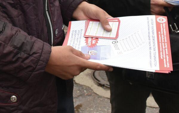 Агитационные листовки НДПТ. Февраль 2015 года - Sputnik Таджикистан