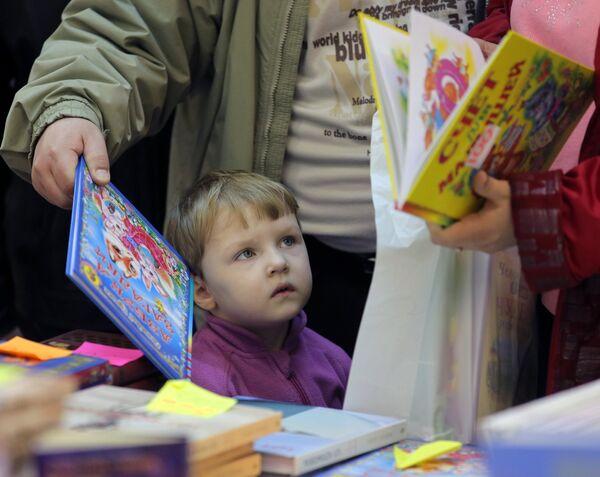 Детские книги. Архивное фото - Sputnik Таджикистан