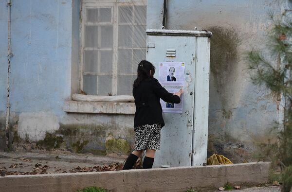 Агитационные материалы партий. Архивное фото. - Sputnik Таджикистан
