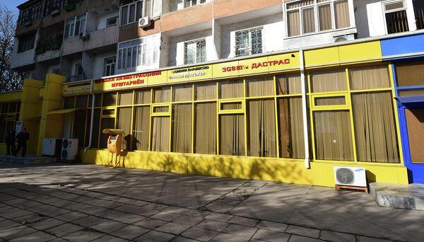Один из офисов компании Вавилон в Душанбе. Архивное фото - Sputnik Таджикистан