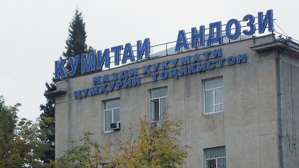 Вывеска на здании Налогового комитета при правительстве РТ. Архивное фото - Sputnik Тоҷикистон