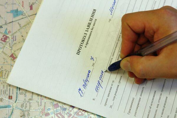 Протокол заявления о пропавшем без вести ребенке. Архивное фото - Sputnik Таджикистан